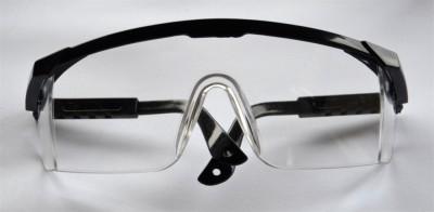 Schutzbrille 1 St.