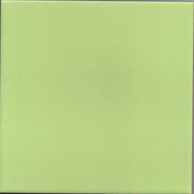 Keramische Fliese hellgrün 1 St. ca. 19,7x19,7cm