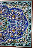 Orientalische Wandfliesen 45x60 cm Rohy